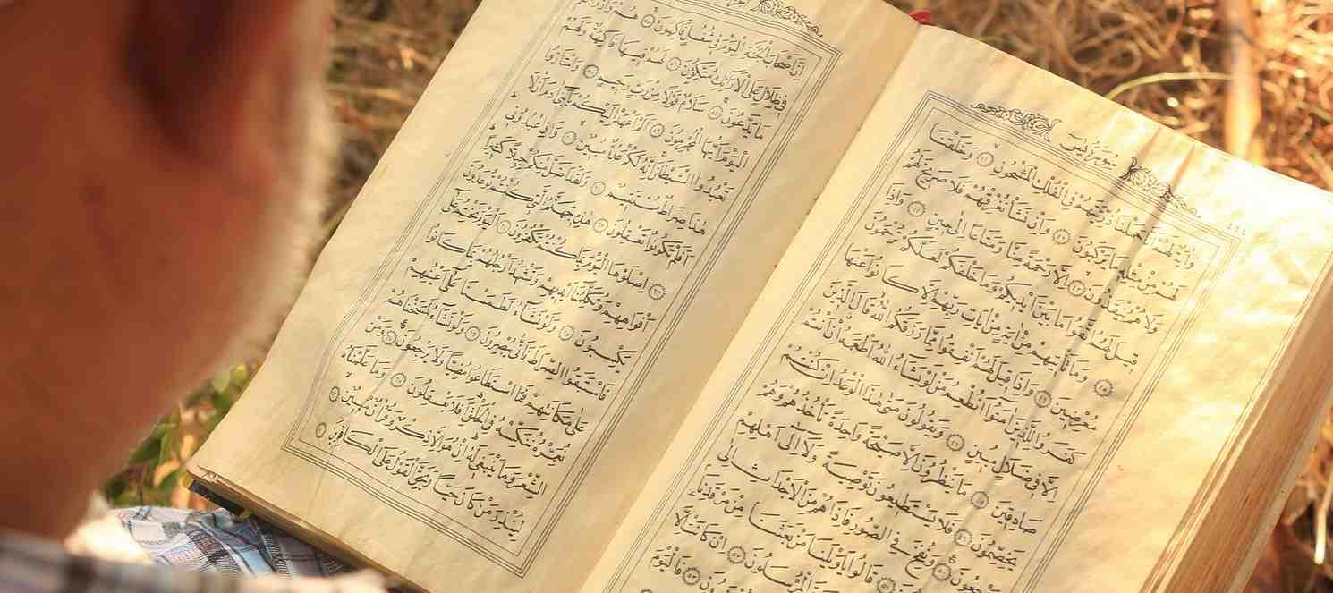 Kur'an-ı Kerim Tecvidli Okuma (Orta Seviye)