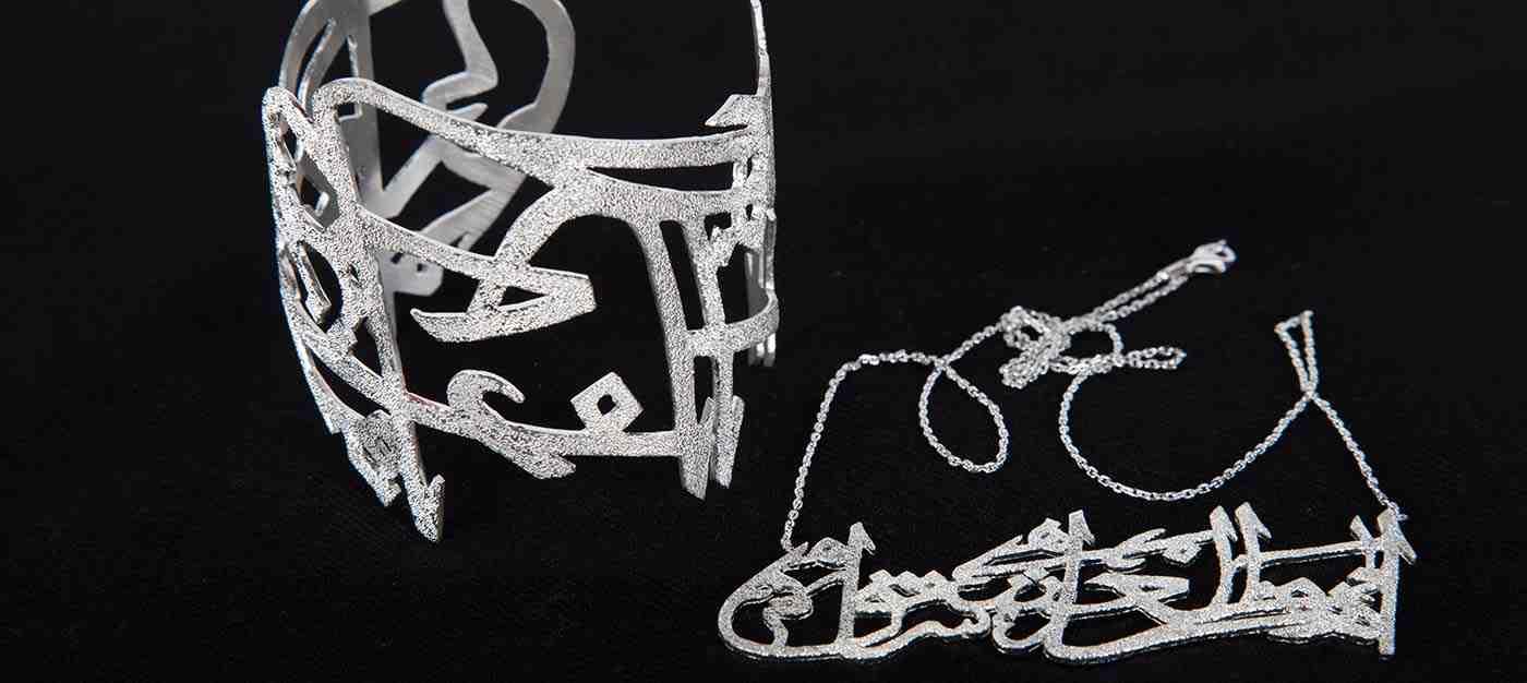 Gümüş Takı İşlemeciliği