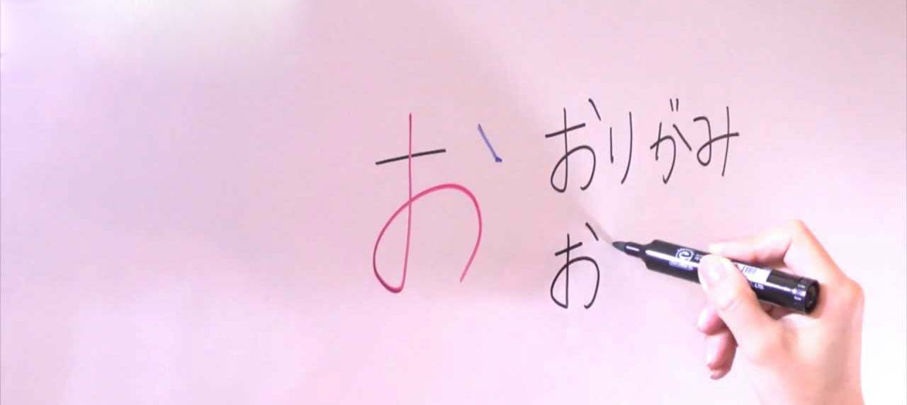Japonca B1 Seviyesi