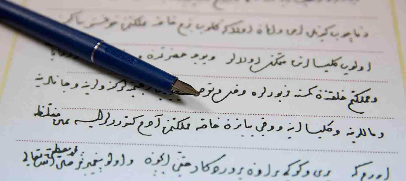 Osmanlıcada Türkçe Kelimelerinin İmlası