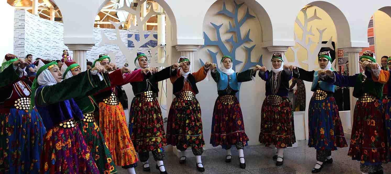 Türk Halk Oyunları Temel Seviye