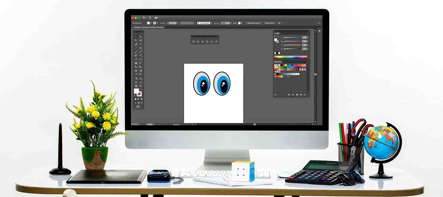 Uygulamalarla Illustrator Programına Giriş (Uzaktan Eğitim)